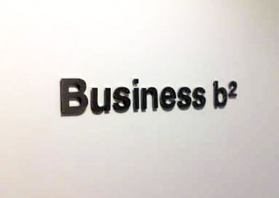 Laser cut acrylic signs fixed direct to an internal wall